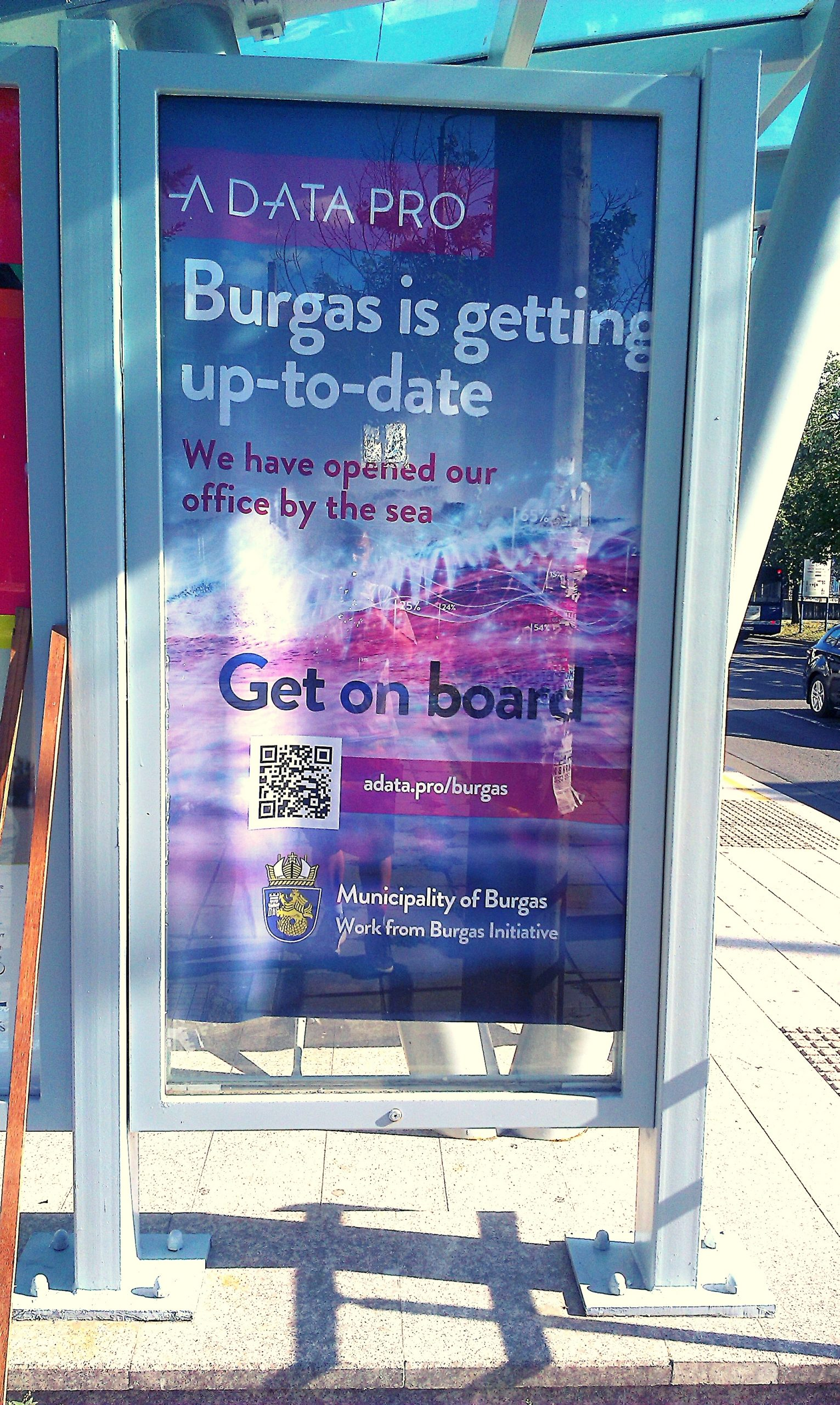 Bus stations Burgas is getting up-to-date